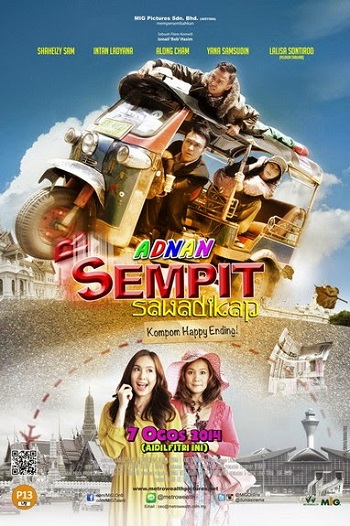 Filem Wayang Movie August 2014 Adnan Sempit Sawadikap