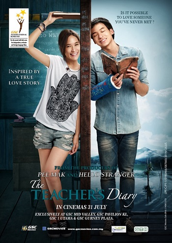 Filem Wayang Movie July 2014 The Teacher's Diary