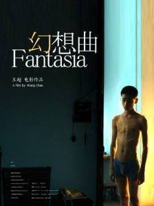 Filem-Wayang-Movie-September-2014-Fantasia
