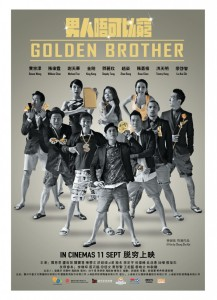 Filem-Wayang-Movie-September-2014-Golden-Brother