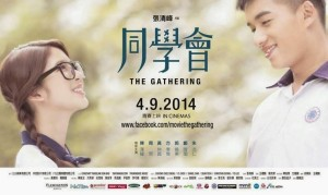 Filem-Wayang-Movie-September-2014-The-Gathering-Movie
