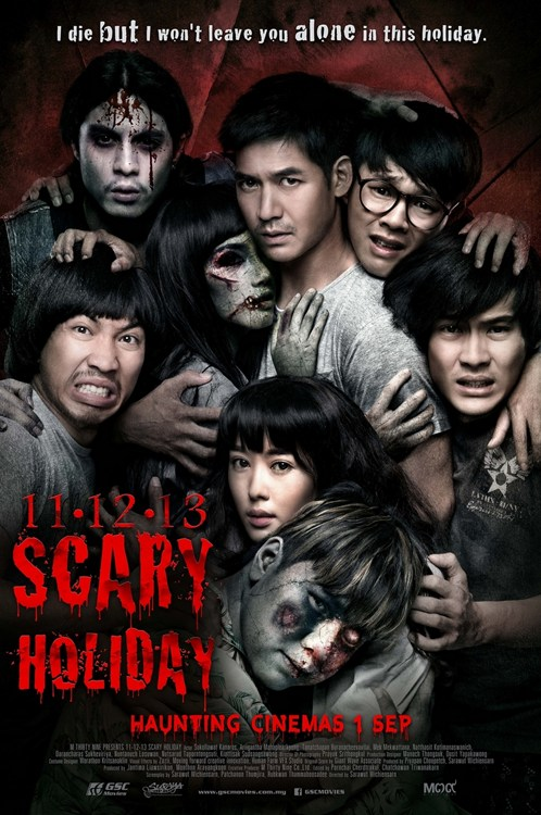 11-12-13-SCARY-HOLIDAY-filem-wayang