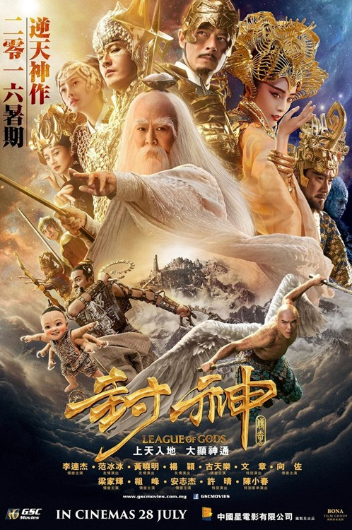 LEAGUE-OF-GODS-filem-wayang