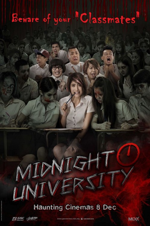 midnight-university-filem-wayang